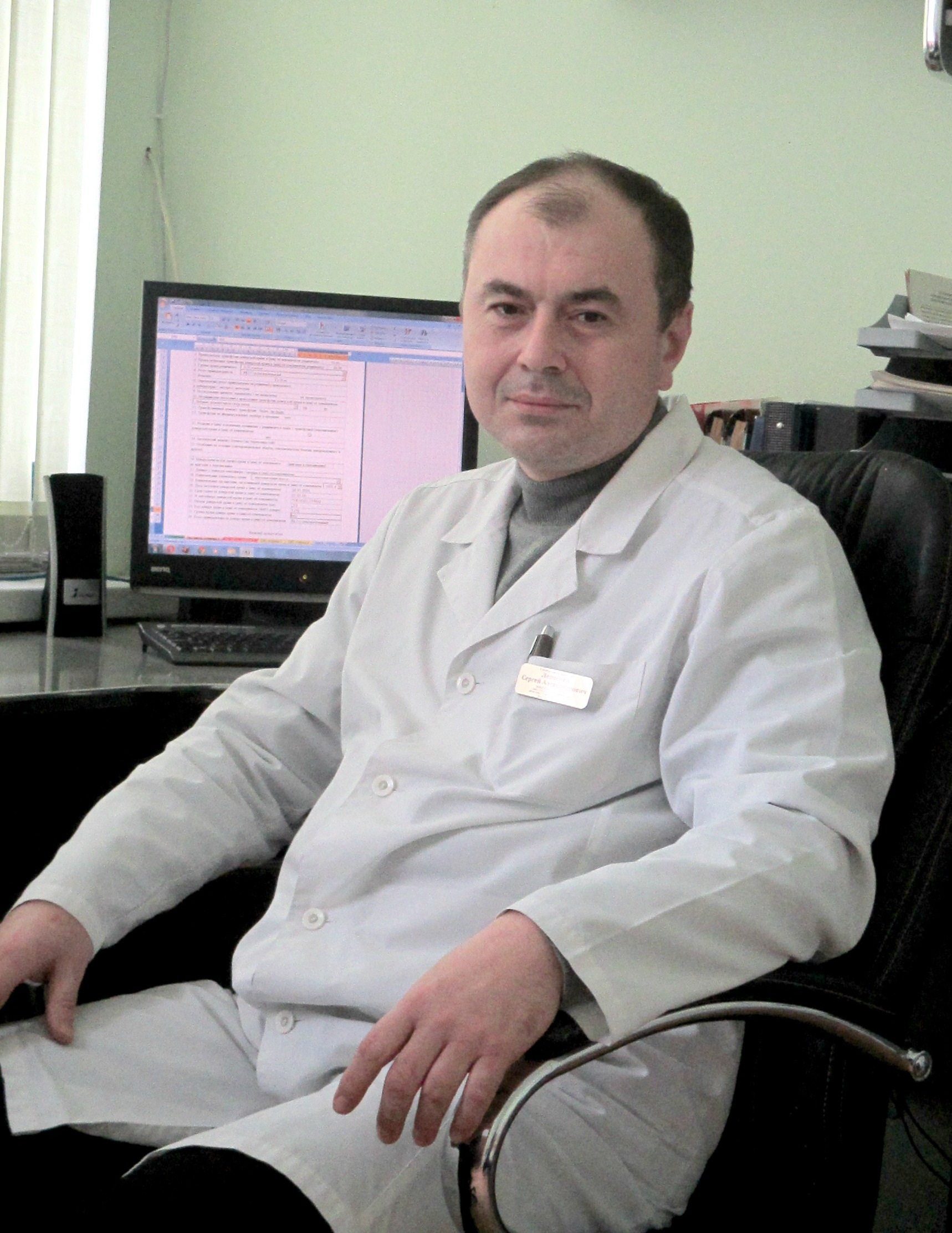 Телефон клиника екатерининская в г краснодаре