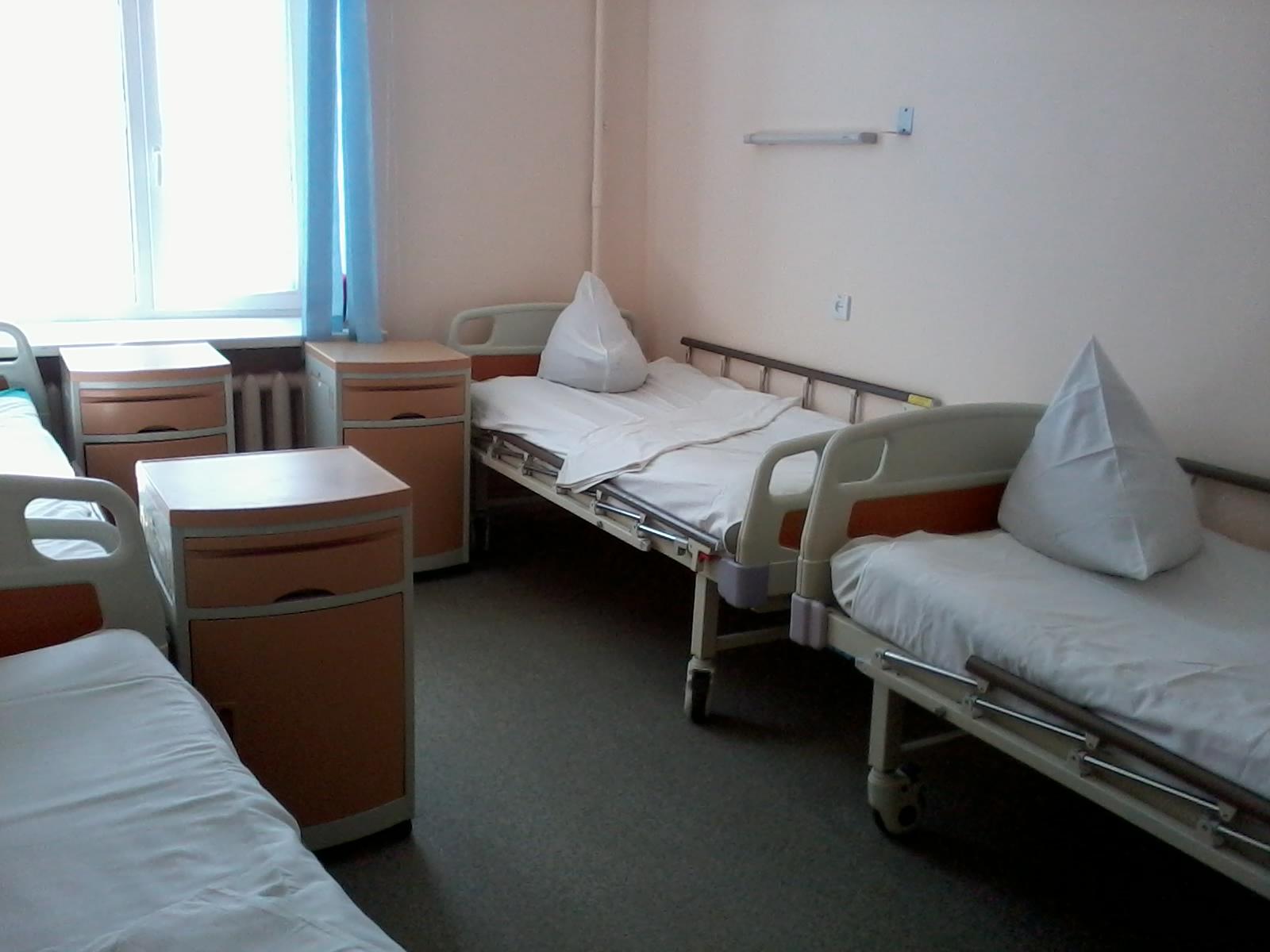 3 поликлиника в москве