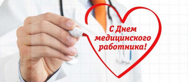 Что делают в больнице в кардиологии