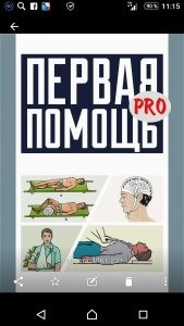 PRO-169