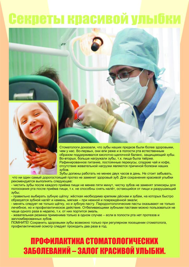 Медицинский центр диамед в улан-удэ официальный сайт